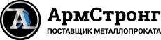 Поставщик металлопроката в Нижнем Новгороде – ООО «Армстронг»